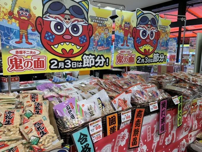 ★アプロ寝屋川店★お肉天国!!【1月20日】の画像