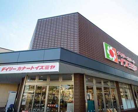 【大阪市南部東部情報!】新店舗紹介!イ…の画像