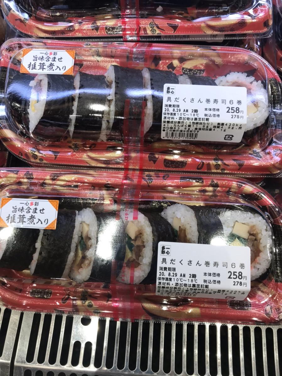 【ベストオブ惣菜!】関西スーパーさん 具だくさん巻寿司