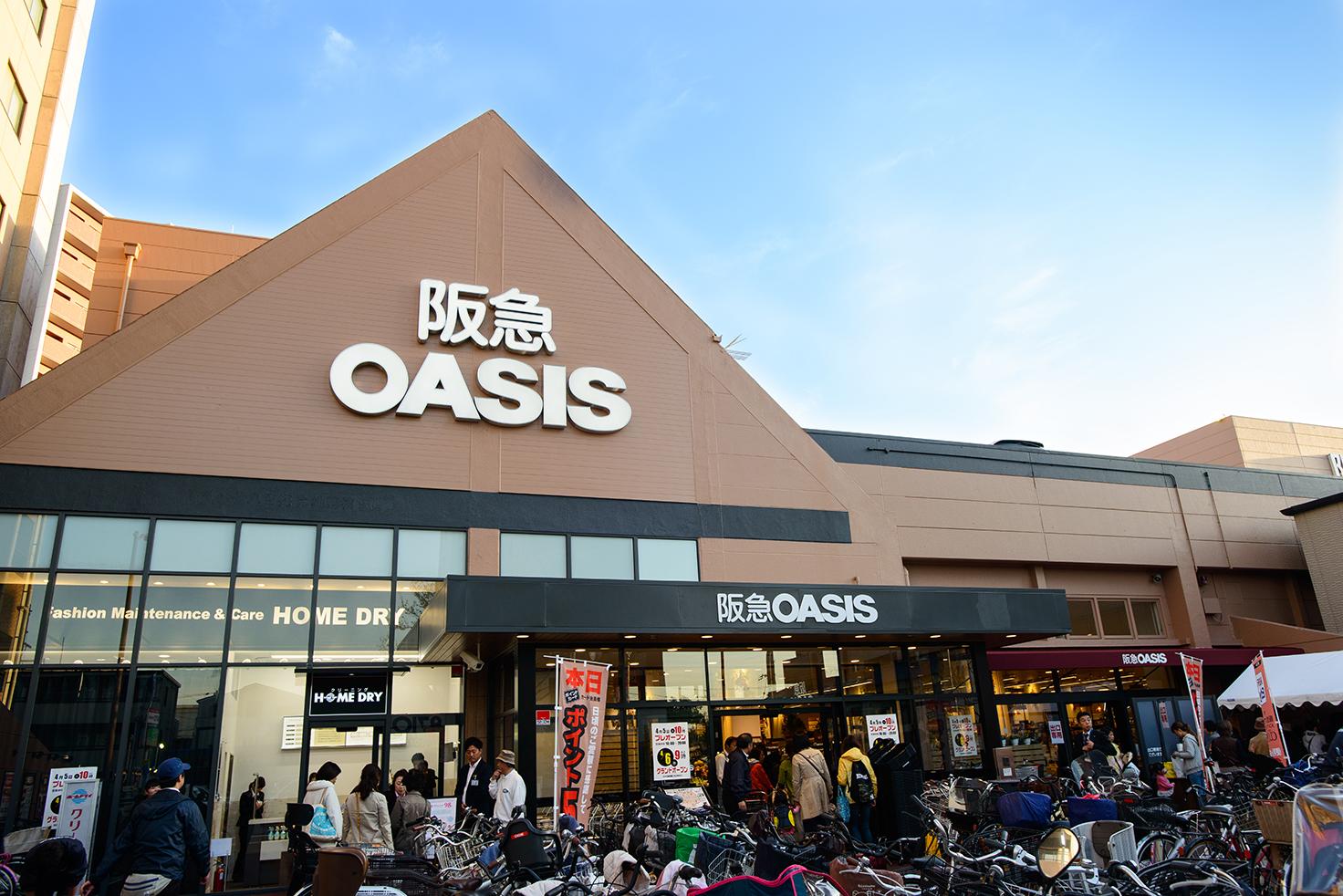【北大阪情報!】阪急オアシス吹田穂波店…の画像