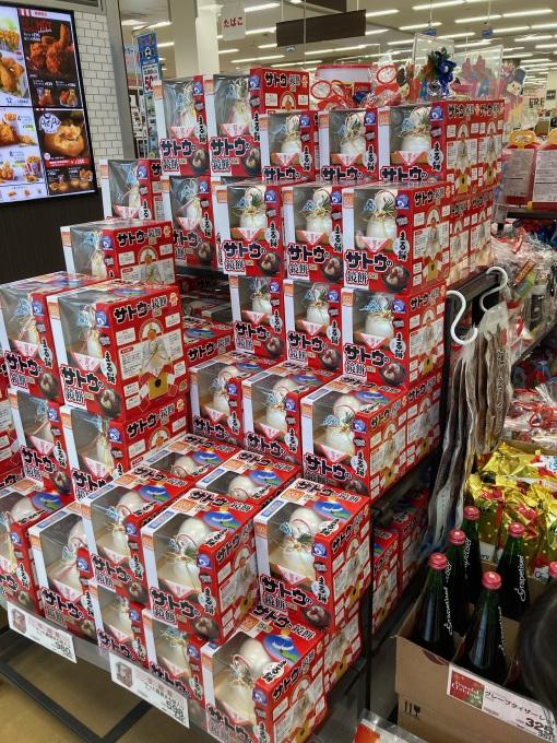 ★フレンドマート東寝屋川店★クリスマスと…の画像