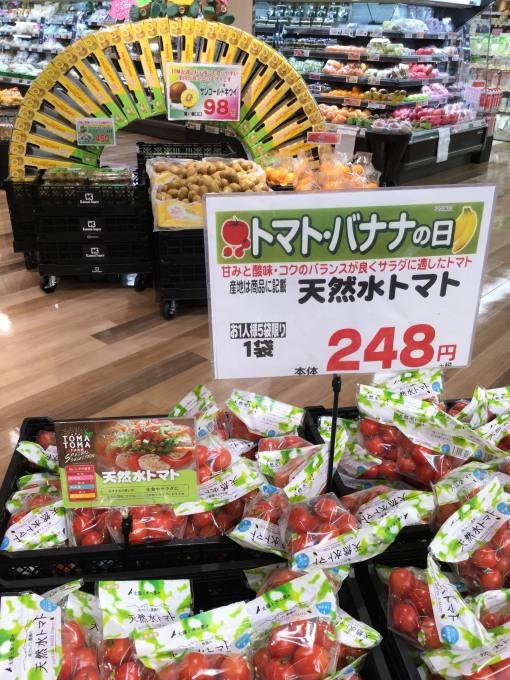 ★関西スーパー西冠店★秋の味覚 さんまが登場!!