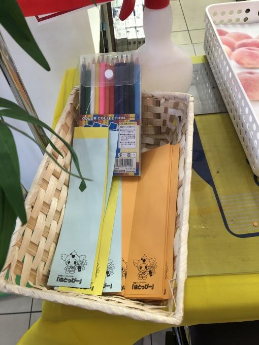 ★フレンドマート高槻川添店★星に願いを★の画像
