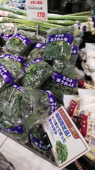 ★イズミヤ枚方店★おしゃれ野菜もイズミヤ…の画像