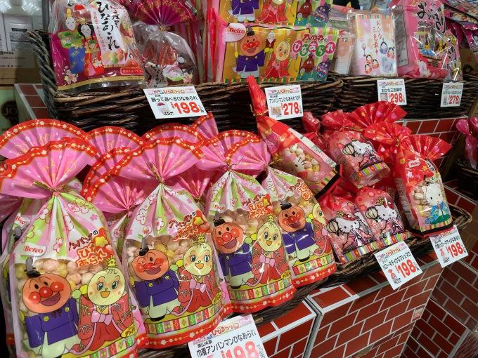 ★アプロ寝屋川店★バレンタインはくまちゃ…の画像