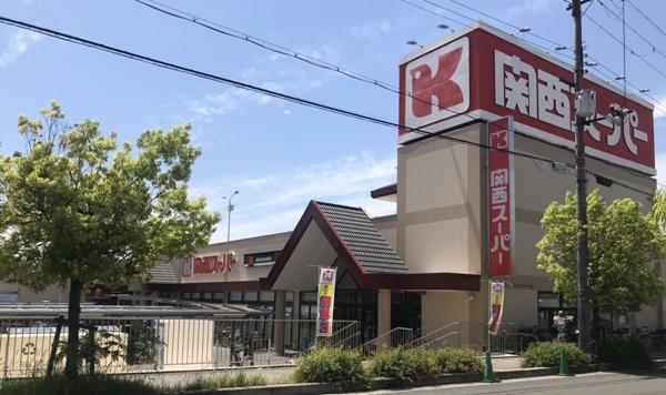 ★関西スーパー全店★LINEクーポンが使える…の画像