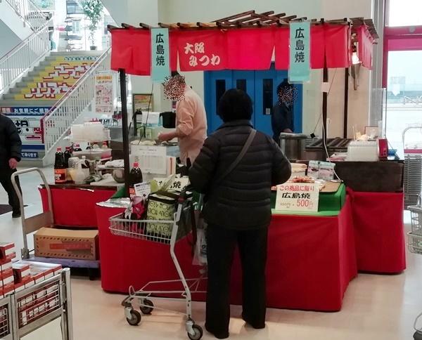 ★フレンドマート東寝屋川店★色々な罠(笑…の画像
