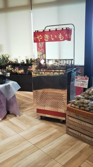 ★フレスト長尾店★秋のにおい~!!【9月30…の画像