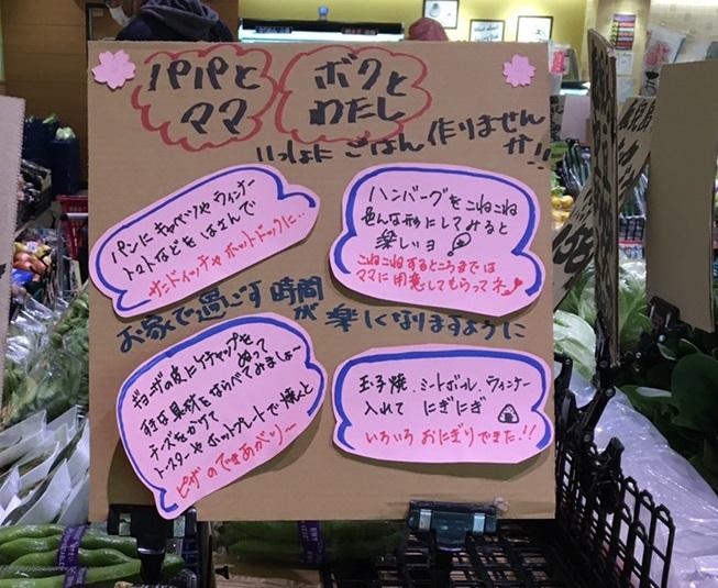 ★おおさかパルコープ粉浜店★ごはんづくり…の画像