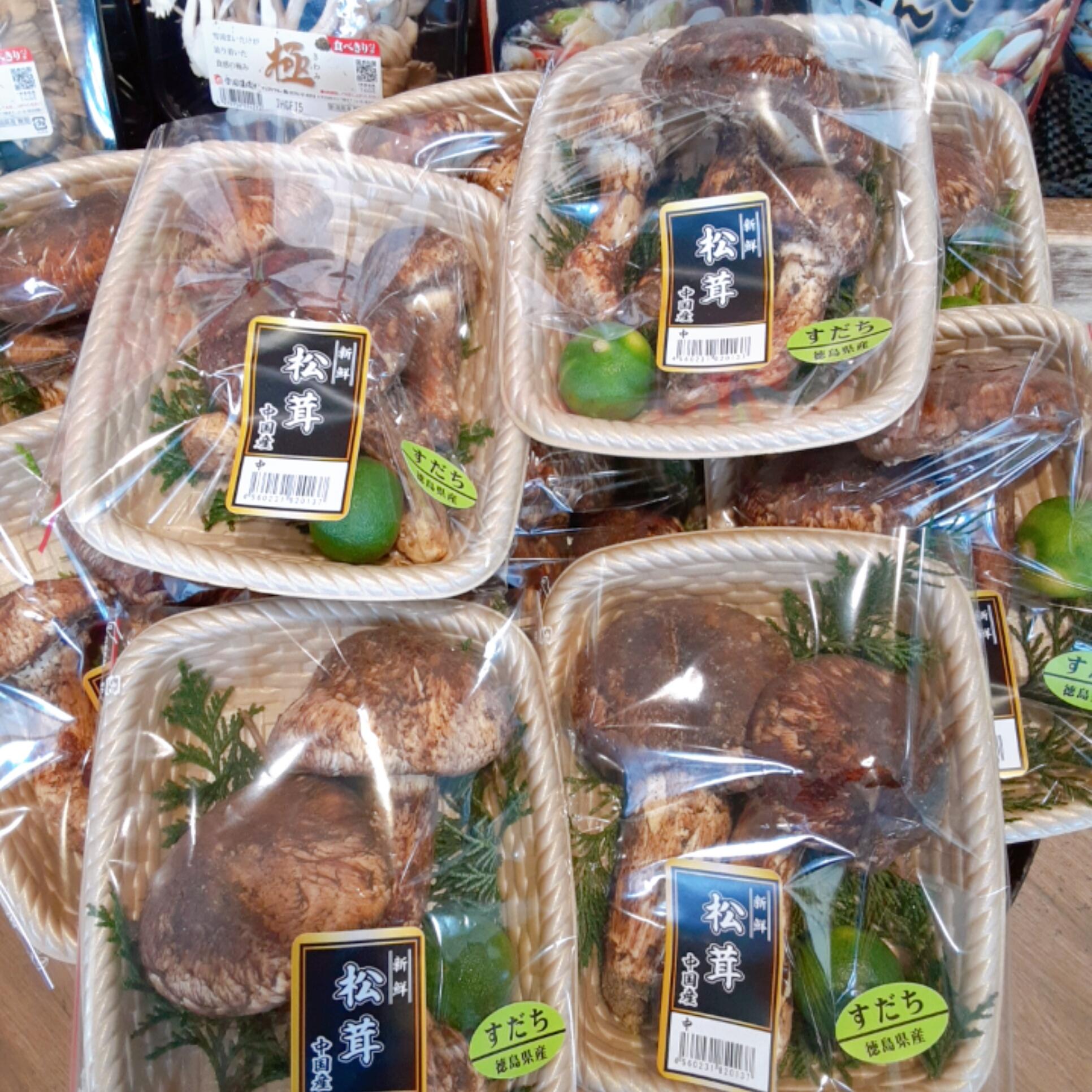 ★阪急オアシス箕面船場店★食欲の秋が早く…の画像
