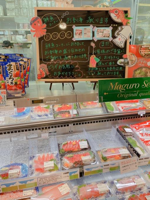 ★フレンドマート高槻川添店★私のおすすめ…の画像
