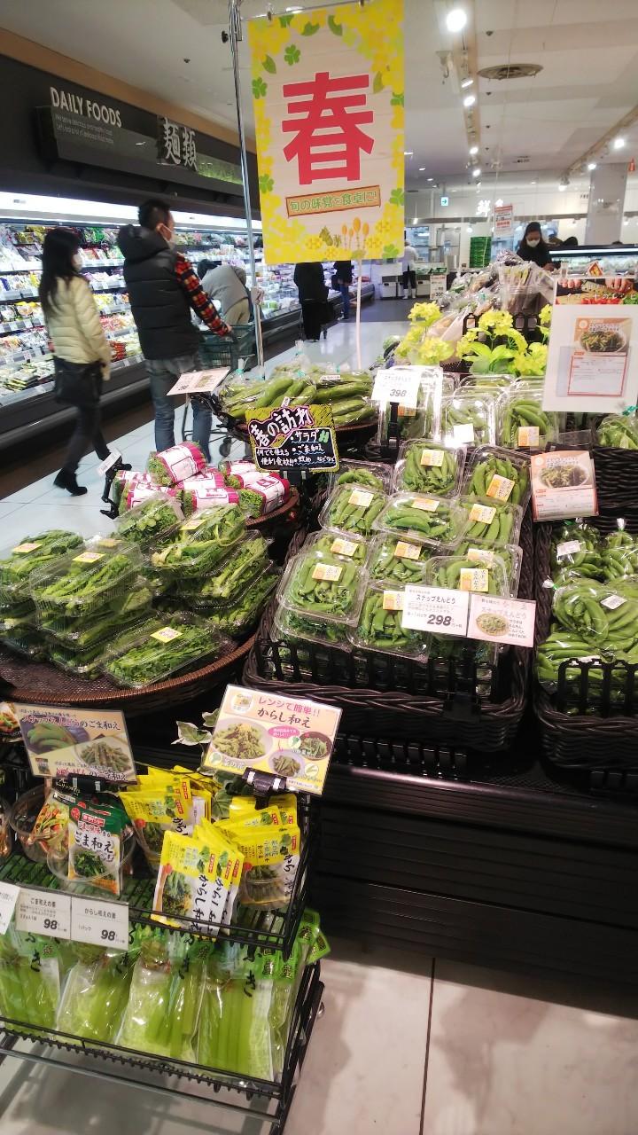 ★イズミヤ枚方店★春野菜!新レシピに挑戦…の画像