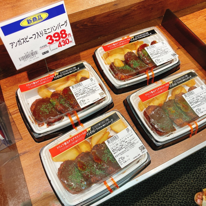 ★フレンドマート岸辺店★新商品のお惣菜ご紹介♡