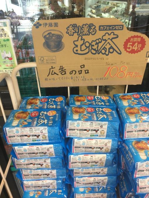 ★大阪パルコープ粉浜店★コープさんのオス…の画像