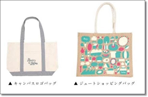 ★ラッキー★オリジナルバッグ4種が発売開…の画像