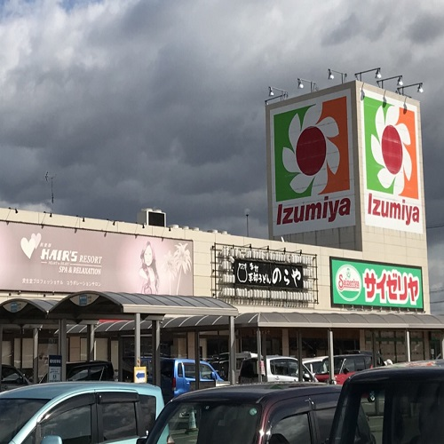 【東部大阪情報】イズミヤ八幡店さんにコ…の画像
