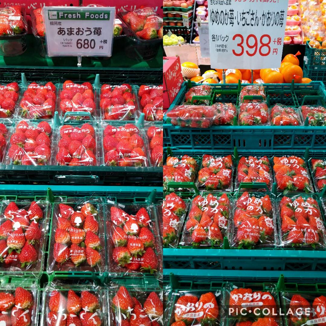 ★フレスト寝屋川店★バレンタインの美味し…の画像