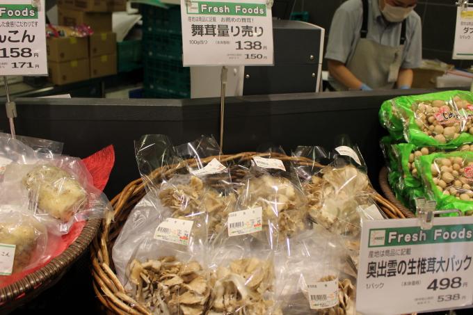 【いいね注目のお店】フレスト寝屋川店の画像