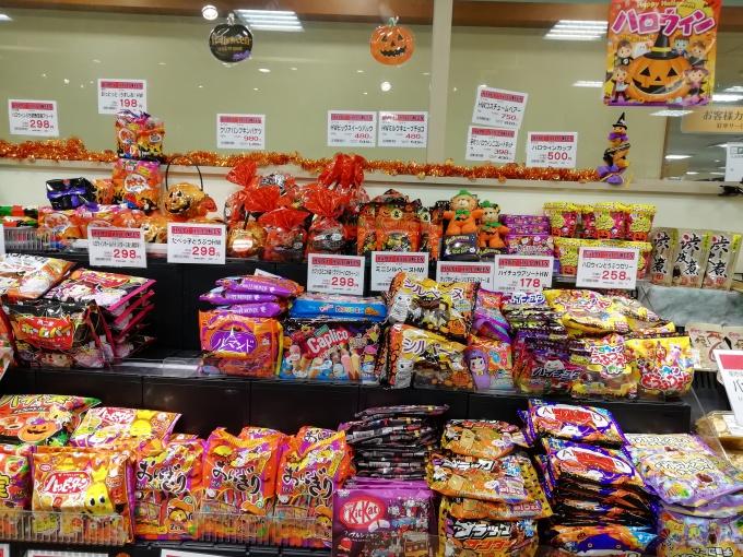 ★フレスト香里園店★小さい秋み〜つけた♪【…の画像