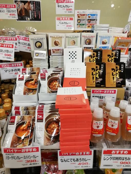 ★フレスト香里園店★もうすぐ夏本番!!【7…の画像