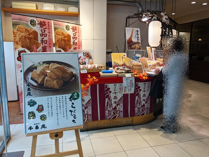 ★フレスト寝屋川店★9月10日(金)~26日(…の画像