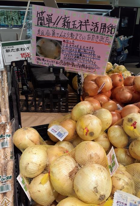 ★パルコープ西くずは店★春は特に野菜が美…の画像