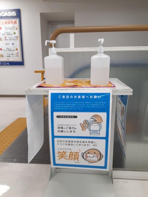 ★阪急オアシス箕面船場店★バテない体作り…の画像