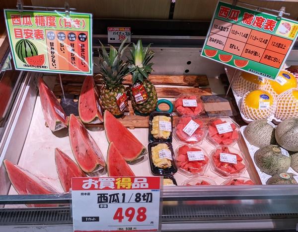★サボイ香里ヶ丘味道館★たまねぎ祭り!&…の画像