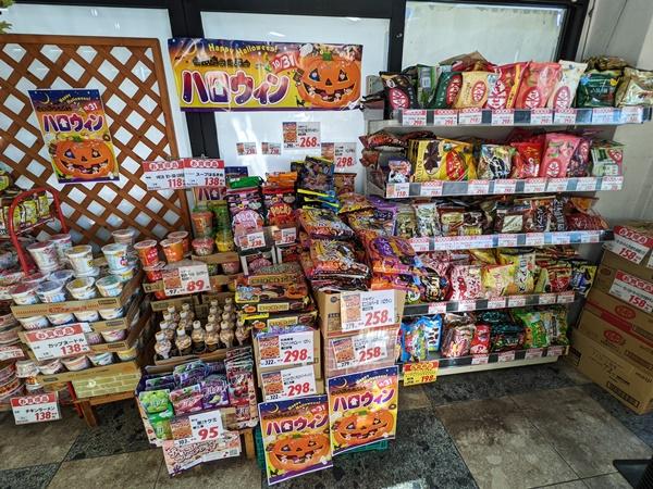 ★サボイ香里ケ丘味道館店★PayPayがより便利に使えるようになりました♪【10月10日】