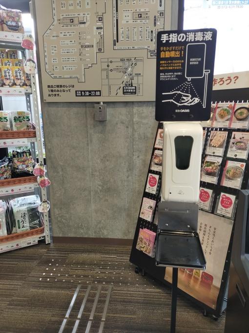 ★阪急オアシス茨木駅前店★お魚コーナーが…の画像