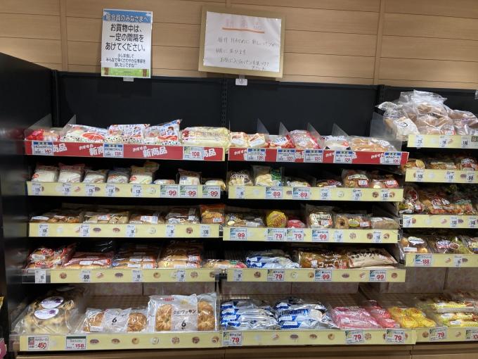 ★パルコープ粉浜店★パンの新商品のお知ら…の画像