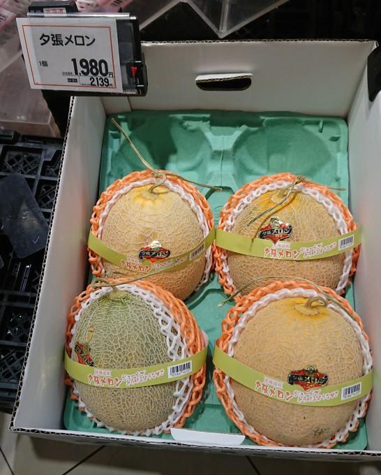 ★フレンドマートビバモール寝屋川店★ピカチュウ祭り&夏に食べたい果物♡【7月30日】