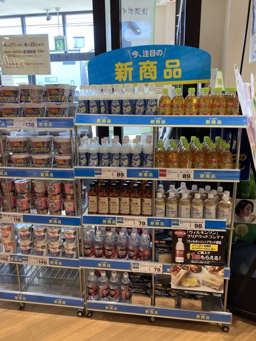 ★ライフ正雀店★新商品が大量に揃ってます!!の画像