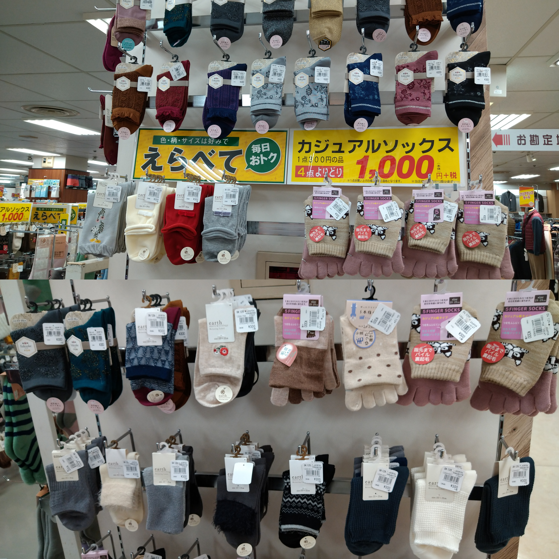 ★イズミヤ寝屋川店★今日は初売りです【1月…の画像