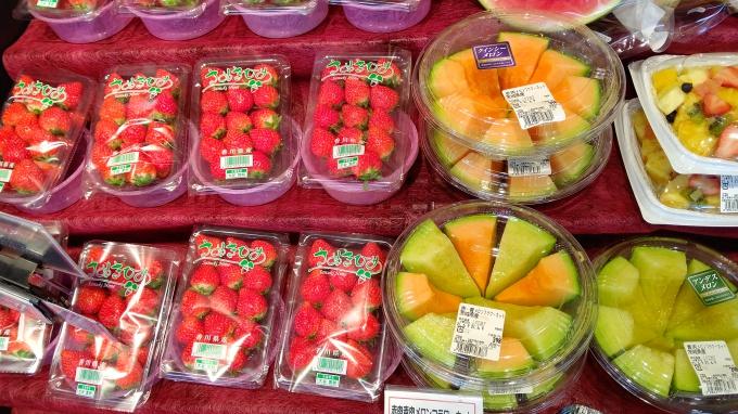 ★フレンドマートくずは店★果物に元気をも…の画像