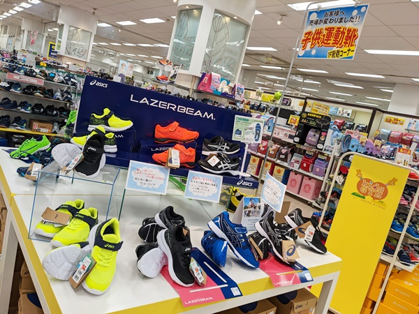 ★アルプラザ香里園★子ども運動靴コーナー…の画像