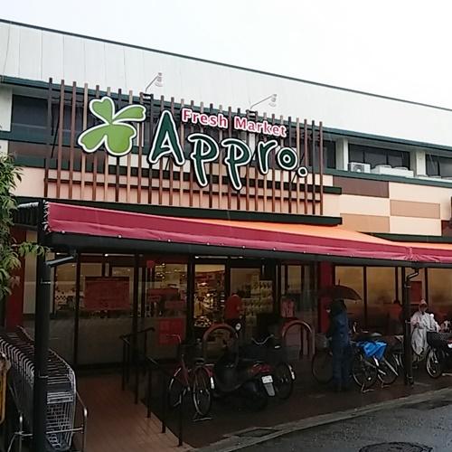 アプロ寝屋川店