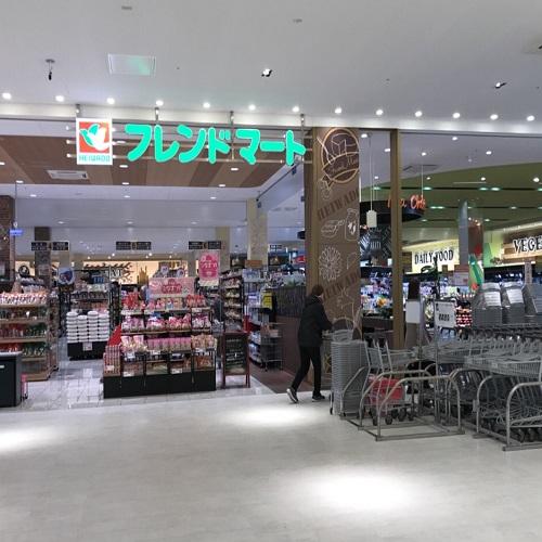 フレンドマートニトリモール枚方店