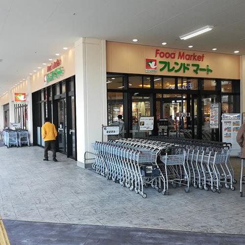 フレンドマートビバモール寝屋川店