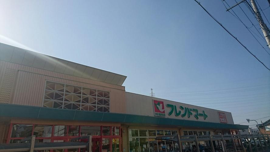 フレンドマート高槻川添店
