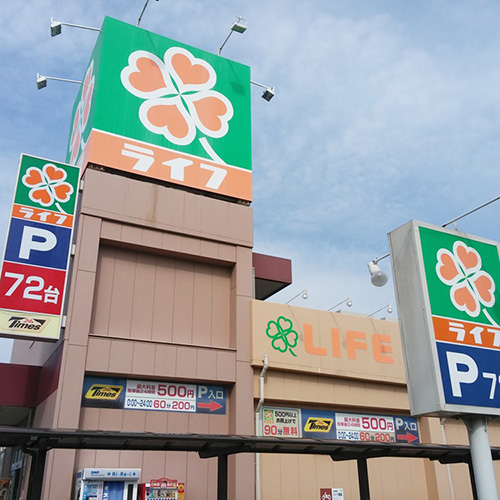 ライフ寝屋川黒原店