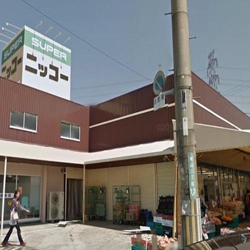 ニッコー東山店