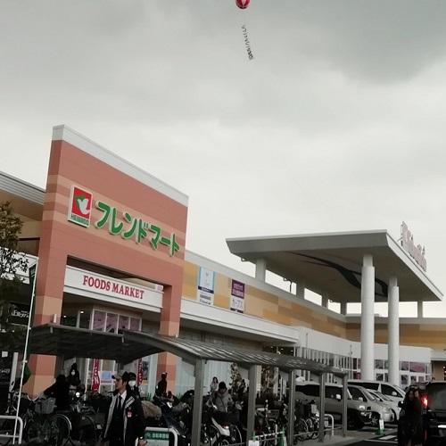 フレンドマート交野店