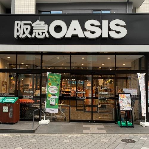 阪急オアシス茨木駅前店